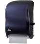CASCADES LEVER ROLL TOWEL DISPENSER